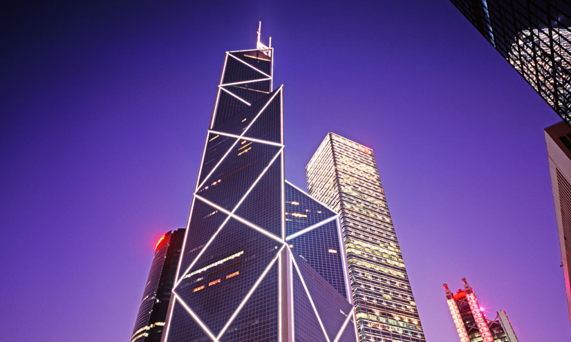 Strengthening the Bank of China